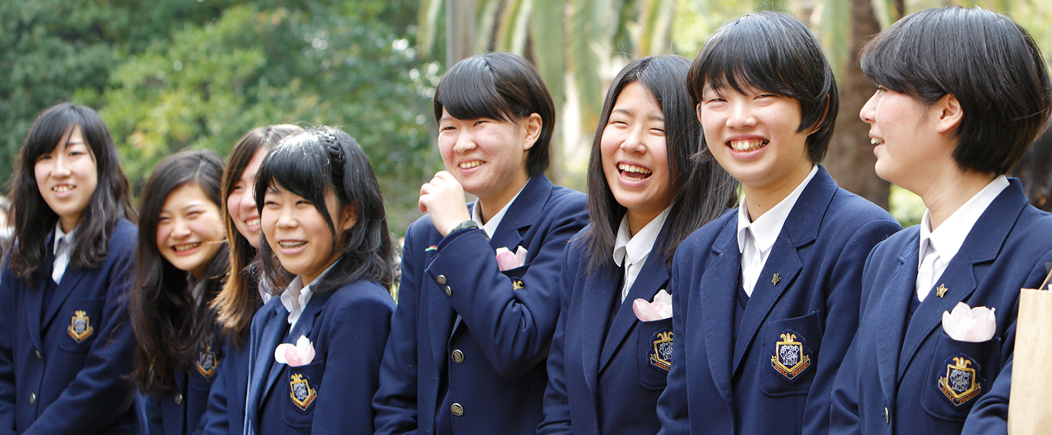 image:Osaka Jogakuin Junior and Senior High School School Profile